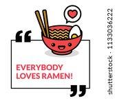 everybody loves ramen pun...   Shutterstock .eps vector #1133036222