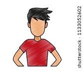 young man faceless cartoon...   Shutterstock .eps vector #1133052602