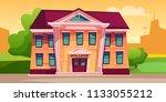 college building vector... | Shutterstock .eps vector #1133055212