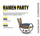 ramen party invitation design... | Shutterstock .eps vector #1133062418