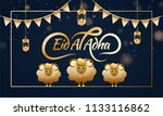 stylish golden text eid al adha ... | Shutterstock .eps vector #1133116862