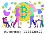 business handshake.business... | Shutterstock .eps vector #1133128622