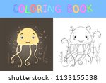 children's coloring book with...   Shutterstock .eps vector #1133155538