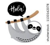 cute vector sloth bear animal... | Shutterstock .eps vector #1133162078