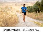 fitness runner running extreme... | Shutterstock . vector #1133201762