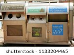 stainless recycles bins for... | Shutterstock . vector #1133204465