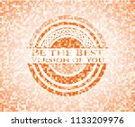 be the best version of you... | Shutterstock .eps vector #1133209976