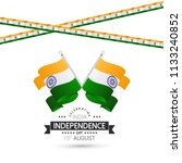indian independence day design... | Shutterstock .eps vector #1133240852