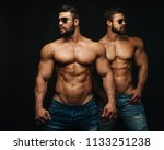 two shirtless hunks at black... | Shutterstock . vector #1133251238