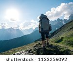 hiking in mountains | Shutterstock . vector #1133256092