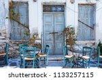 Traditional  Greek  Coffee...
