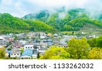 image of modern house in japan... | Shutterstock . vector #1133262032