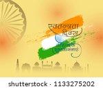vector illustration for india... | Shutterstock .eps vector #1133275202