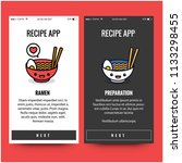 ramen recipe ux ui app design...