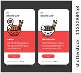 ramen recipe ux ui app design...