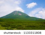 landscape of rausu dake | Shutterstock . vector #1133311808