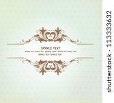 vintage frame. vector. | Shutterstock .eps vector #113333632