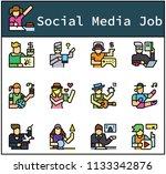 character of social media  jobs ... | Shutterstock .eps vector #1133342876