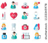 hospital icon vector...   Shutterstock .eps vector #1133345978