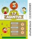 poster 17 august  translate  ... | Shutterstock .eps vector #1133350085