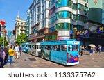 20.05.2017.street scene with... | Shutterstock . vector #1133375762