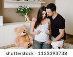 image of husband holding belly... | Shutterstock . vector #1133393738