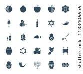 rosh hashanah solid web icons....   Shutterstock .eps vector #1133406656