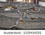 traditional korean roofs.... | Shutterstock . vector #1133414252