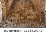 magnificent sculptural bas... | Shutterstock . vector #1133419742