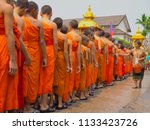 luang prabang  lao   april 15 ... | Shutterstock . vector #1133423726