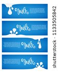 milk and dairy product labels ... | Shutterstock .eps vector #1133505842
