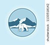 polar bear symbol of the arctic. | Shutterstock .eps vector #1133518142