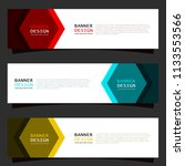 abstract website banner... | Shutterstock .eps vector #1133553566