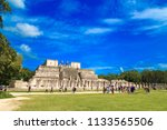 02 august 2017. the pyramid of...   Shutterstock . vector #1133565506