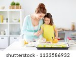 family  cooking  baking and... | Shutterstock . vector #1133586932