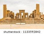 islamic republic of iran ...   Shutterstock . vector #1133592842
