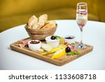 italian breakfast with... | Shutterstock . vector #1133608718