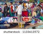 delhi  india   nov 17  2011 ... | Shutterstock . vector #1133613572