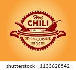hot chili spicy cusine icon   Shutterstock .eps vector #1133628542