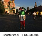 a fan from mexico  who came to...   Shutterstock . vector #1133638406