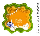 indian independence day...   Shutterstock .eps vector #1133650352