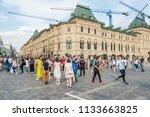 moscow  russia   june 29  2018  ... | Shutterstock . vector #1133663825