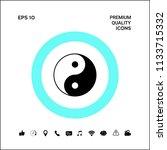 yin yang symbol of harmony and... | Shutterstock .eps vector #1133715332
