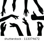 Silhouettes Hands 2 Vector