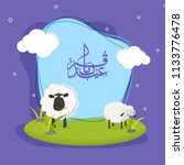 vector greeting card design...   Shutterstock .eps vector #1133776478