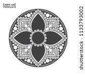 laser cutting mandala | Shutterstock .eps vector #1133793002