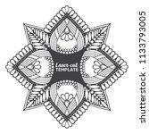 laser cutting mandala | Shutterstock .eps vector #1133793005