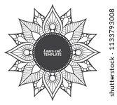 laser cutting mandala | Shutterstock .eps vector #1133793008