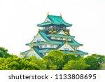 view of osaka castle in osaka ...   Shutterstock . vector #1133808695