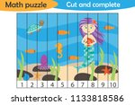 math puzzle  mermaid and sea... | Shutterstock .eps vector #1133818586